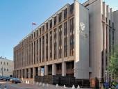 Совет Федерации РФ одобрил закон о предоставлении статуса ветерана военным, служившим в ВСУ в АР Крым