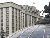В Госдуме сообщили, что референдум по изменениям в российскую конституцию пройдет до 1 мая
