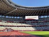 Олимпиада-2020 получила официальный девиз