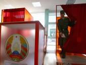 Беларусь планирует изменить некоторые элементы государственного герба