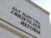 В колонии в России побили