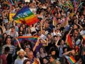 В Швейцарии на референдуме запретили дискриминацию ЛГБТ