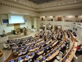 В парламенте Грузии во время выступления спикера зазвучал гимн СССР