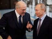 Встреча Путина и Лукашенко: из-за непогоды самолет с делегацией РФ несколько часов не мог сесть в Сочи