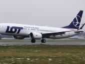 В аэропорту Петербурга совершил экстренную посадку лайнер из Варшавы