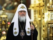 Патриарх Кирилл считает, что