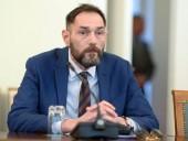 Генпрокурор Хорватии подал в отставку после признания в том, что он является масоном