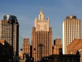 МИД РФ прокомментировало атаку боевиков на Донбассе