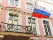 Посол РФ в Эстонии отреагировал на резолюцию местного парламента о российской интерпретации истории