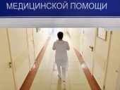 Эпидемия коронавируса: в РФ сообщили о состоянии инфицированных пневмонией нового типа