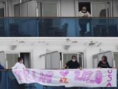 Эпидемия коронавируса: США проводят эвакуацию своих граждан с круизного лайнера Diamond Princess