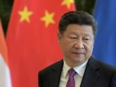 Лидер КНР считает коронавирус самой большой проблемой здравоохранения страны с 1949 года