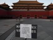 Эпидемия коронавируса: китайцы начали посещать онлайн-рейвы из-за карантина