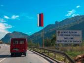 В Сербии арестовали пять человек за незаконную переправку мигрантов через границу