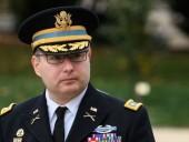 Трамп рекомендовал Пентагону наказать эксперта по Украине из-за импичмента