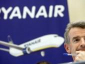 Глава Ryanair предложил усилить контроль безопасности из-за мусульман