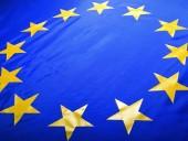 ЕС после Brexit открыл диппредставительство в Лондоне