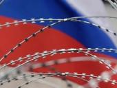 Великобритания не будет отменять санкции против России в переходный период выхода из ЕС