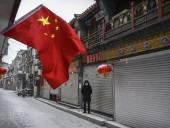 Эпидемия коронавируса: в Китае от новой пневмонии умер врач, который одним из первых предупреждал о вирусе
