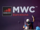 В Барселоне из-за коронавируса отменили Мировой мобильный конгресс