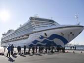 На борту Diamond Princess на новый коронавирус заболело 62 гражданина США