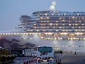США отказываются от эвакуации своих граждан из лайнера Diamond Princess