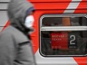 В московском метро начнут отслеживать и анкетировать китайцев