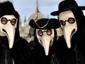 В Венеции из-за нового коронавируса заблаговременно завершили ежегодный карнавал