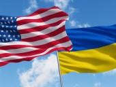 В США из Украины отправят спецрейс 27 марта