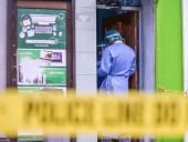 На Мальдивах зафиксировали первые случаи заражения коронавирусом