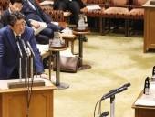 Пандемия коронавируса: японский премьер заявил, что