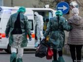 В Европе отменяют крупные массовые мероприятия из-за коронавируса