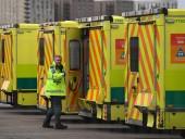 Пандемия коронавируса: рекордное смертность за сутки от COVID-19 в Великобритании, 1 808 в общем, более 25 тысяч больны