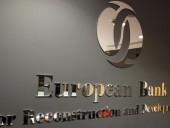 Пандемия коронавируса: ЕБРР выделил 1 млрд евро на поддержку компаний в 38 странах