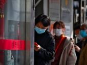 Власти КНР опасаются второй волны распространения коронавируса
