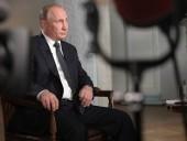 Обнуление президентских сроков Путина поддерживает почти половина россиян - опрос