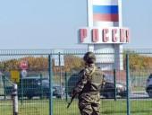 Россия закрывает границу с 30 марта