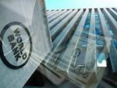 Всемирный банк выделил 12 млрд долларов на борьбу с распространением COVID-19