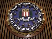 ФБР ищет русскоязычных информаторов с помощью Высоцкого