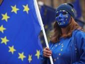 ЕС начал переговоры о членстве с Северной Македонией и Албанией