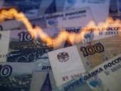 В России упал курс рубля на фоне резкого обвала стоимости нефти