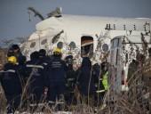 Авиакатастрофа в Казахстане: премьер республики назвал основные причины падения лайнера Bek Air