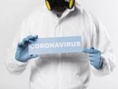 В Испании новым коронавирусом заразилось уже более 1,2 тыс. человек