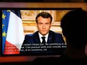 Макрон про коронавирус во Франции: Мы находимся в состоянии войны
