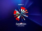 Пандемия коронавируса: Евровидение-2020 - отменен из-за COVID-19