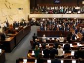 Партия Нетаньяху набирает больше всего голосов на третьих за год выборах в Израиле
