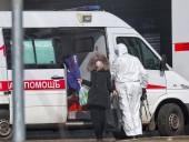 В России количество инфицированных коронавирусом превысило 1500 человек