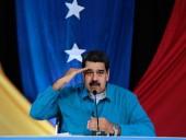 США пообещали 15 млн долларов за помощь в задержании президента Венесуэлы Мадуро