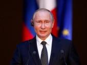 Путин заявляет, что не хочет возглавлять Госсовет РФ после завершения президентства