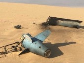 По столице Саудовской Аравии были выпущены несколько ракет
